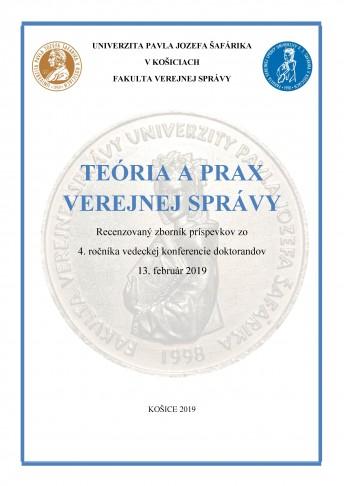 Teória a prax verejnej správy