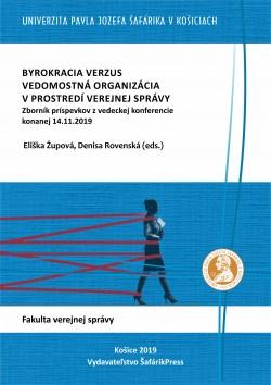 Byrokracia verzus vedomostná organizácia v prostredí verejnej správy